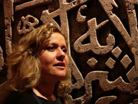 Reem Kelani